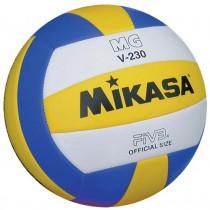 MIKASA MGV230 VOLLEYBALL