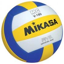 MIKASA MGV180 VOLLEYBALL