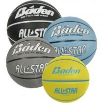 BADEN ALL STAR BASKETBALLS