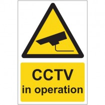 CCTV IN OPERATION SIGN (200 x 300mm)